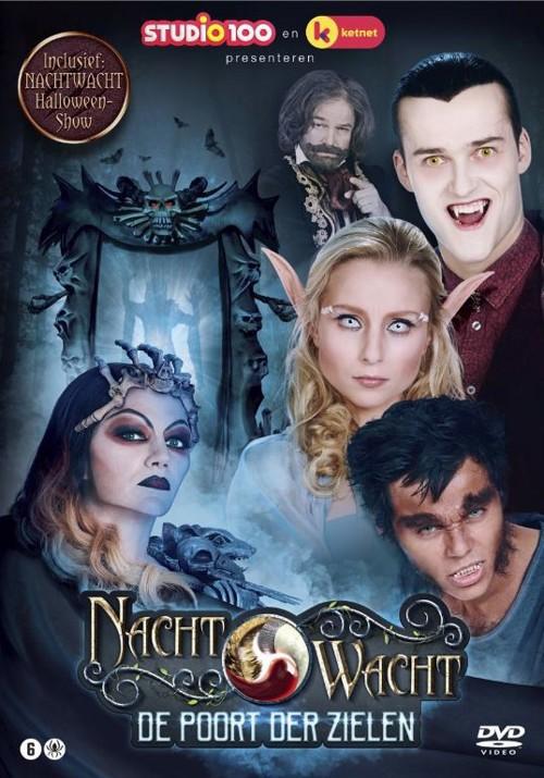 Nachtwacht - De Poort Der Zielen (DVD)
