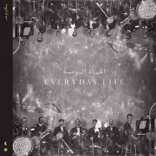 *  Coldplay - Everyday Life - 2LP (LP)