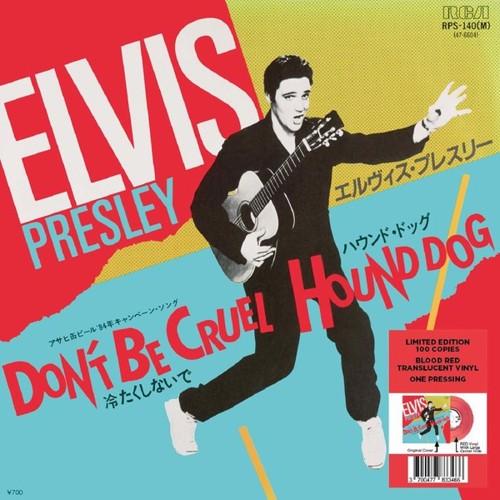 Elvis Presley - Don't be cruel / Hound dog (Red Vinyl) (SV)