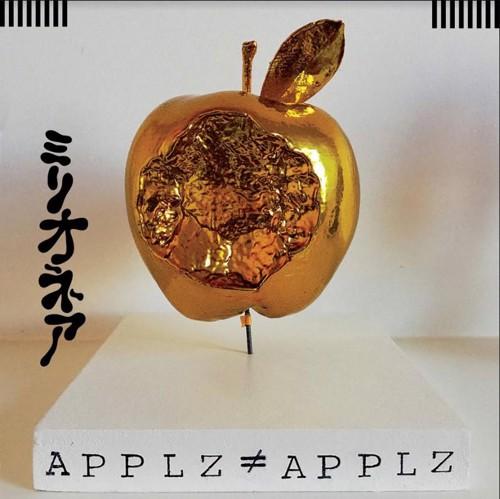 * Millionaire - Applz ≠ Applz (CD)