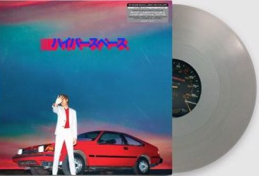 Beck - Hyperspace (Silver Vinyl Indie Only) (LP)
